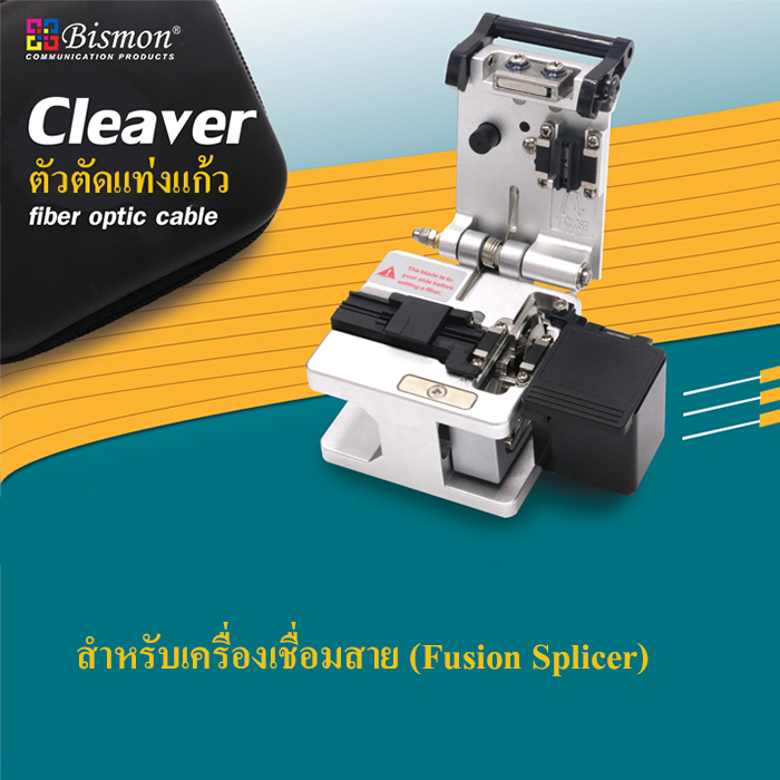 Cleaver-for-fiber-optic-cable-48-000-times