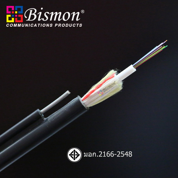 4 Core Drop wire fiber optic cable MM 50/125um(OM2) | Bismon