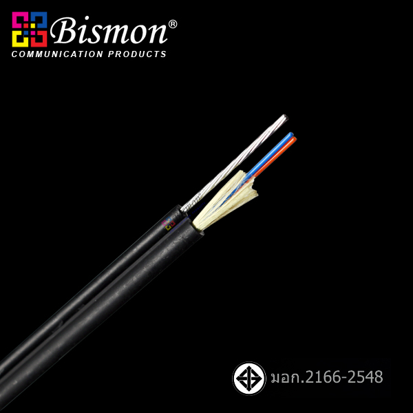 - FTTH Round cable LSZH Jacket