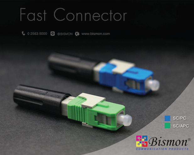 Fast Connector, Field Assembly Connector