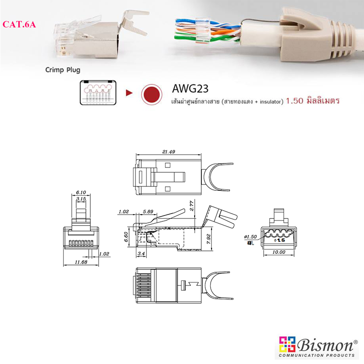 Cat.6A Shielded plug RJ45 Crimp (H:1.50mm) with insert bar ... on cat 5 termination diagram, cat 2 wiring diagram, cat 6a cabinet, cat 6 jack diagram, cat 6 wiring diagram, cat 6e wiring diagram, cat 6 connectors diagram, cat 4 wiring diagram, cat 6a cable, cat 3 wiring diagram, cat 6 termination diagram, cat 5e wiring diagram, cat 5 wiring diagram, cat 7 wiring diagram, category 6 ethernet cable diagram, cat 5b wiring diagram, cat 6a standards, cat 6 cable diagram, cat 6 pin diagram, cat 5 wiring for female,