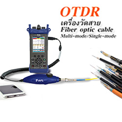 OTDRs Tester Fiber optic