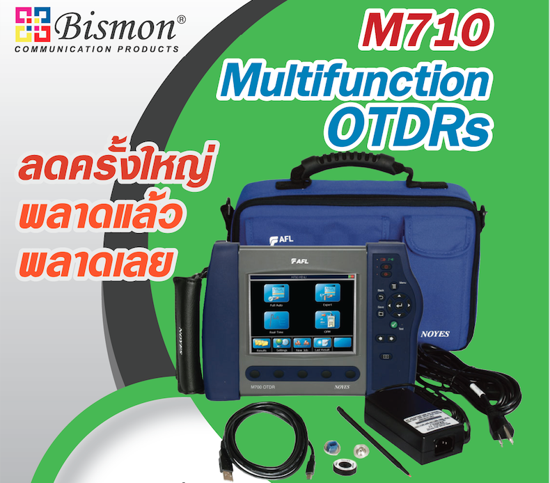 PROMOTION OTDR M710-24 Singlemode/Multimode of AFL brand
